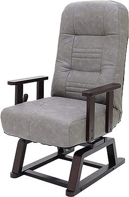 ヤマソロ(Yamasoro) 座椅子 グレー 約幅58×奥行き67-115×高さ55-105×座面高40(cm) コイルバネ高座椅子【恒-こう-】 83-988