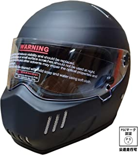 ATV-6 艶消し黑 新仕様 ヘルメット フルフェイス ヘルメット 乗車用PSC/DOT規格品 (M)