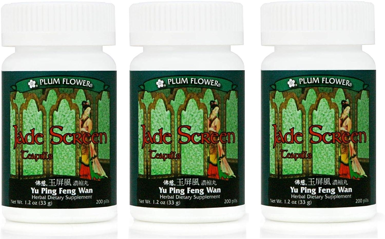 おしゃれ Plum Flower Jade Screen 物品 Teapills Yu Ping Feng 2 Bottles Wan of 3