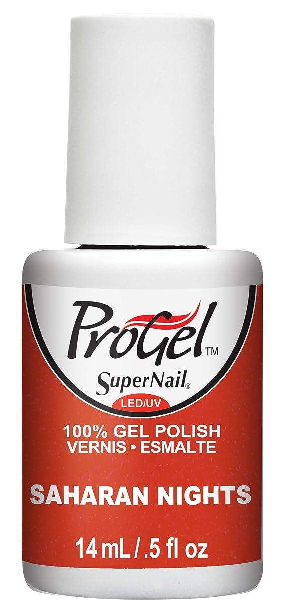 吹きさらし電球タイムリーなSuperNail ProGel Gel Polish - Saharan Nights - 0.5oz / 14ml