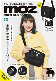 moz MULTI BAG BOOK (バラエティ)