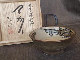 """""""金城次郎人間国宝魚紋茶碗(マカイ) コレクション。"""""""