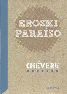 Eroski Paraíso: 3 (Biblioteca de Teatro