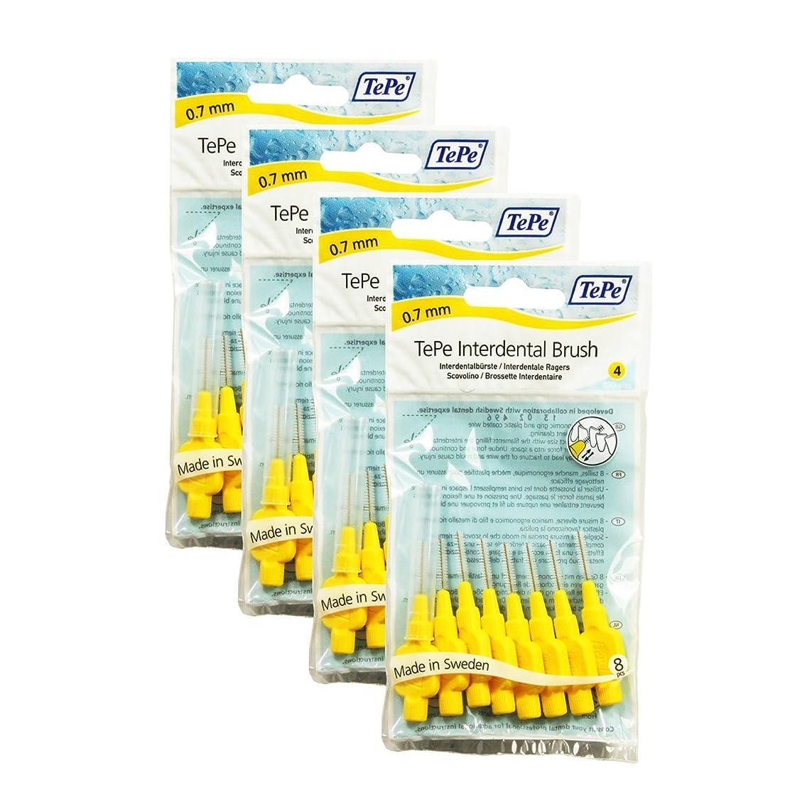 プレミアエロチックカテナTePe Interdental Brushes 0.7mm Yellow - 4 Packets of 8 (32 Brushes) by TePe