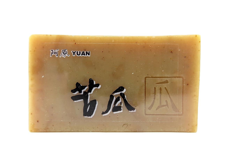 偽善労働者側面YUAN SOAP ユアンソープ 苦瓜(にがうり) 100g (阿原 石けん 台湾コスメ)
