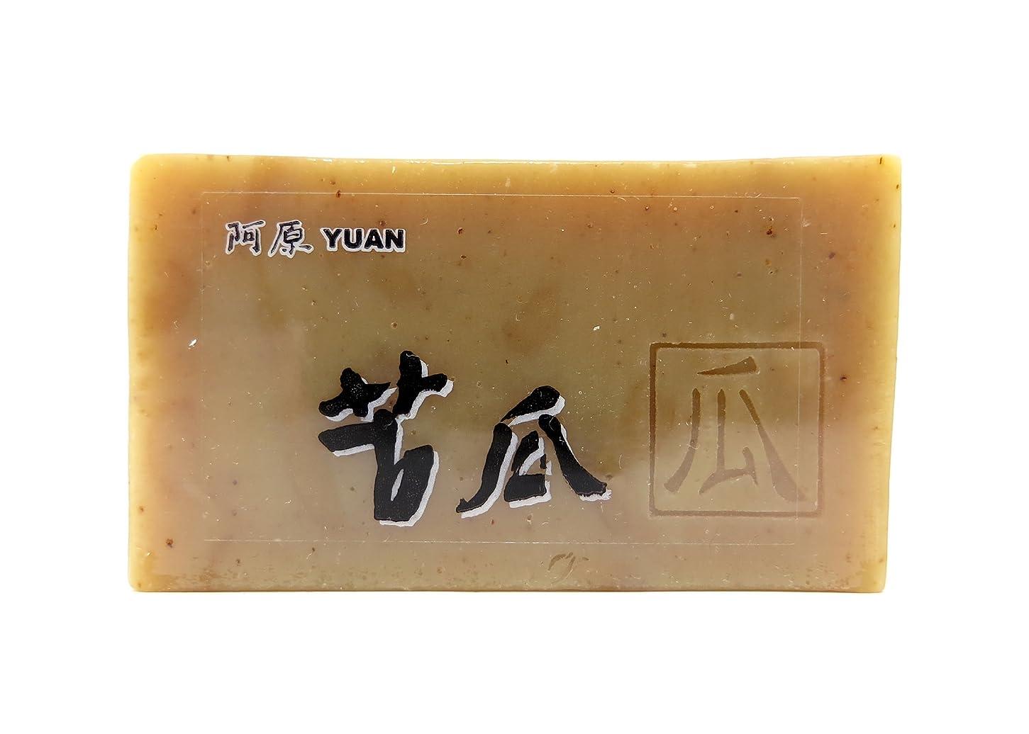 大破熟練した素晴らしきYUAN SOAP ユアンソープ 苦瓜(にがうり) 100g (阿原 石けん 台湾コスメ)
