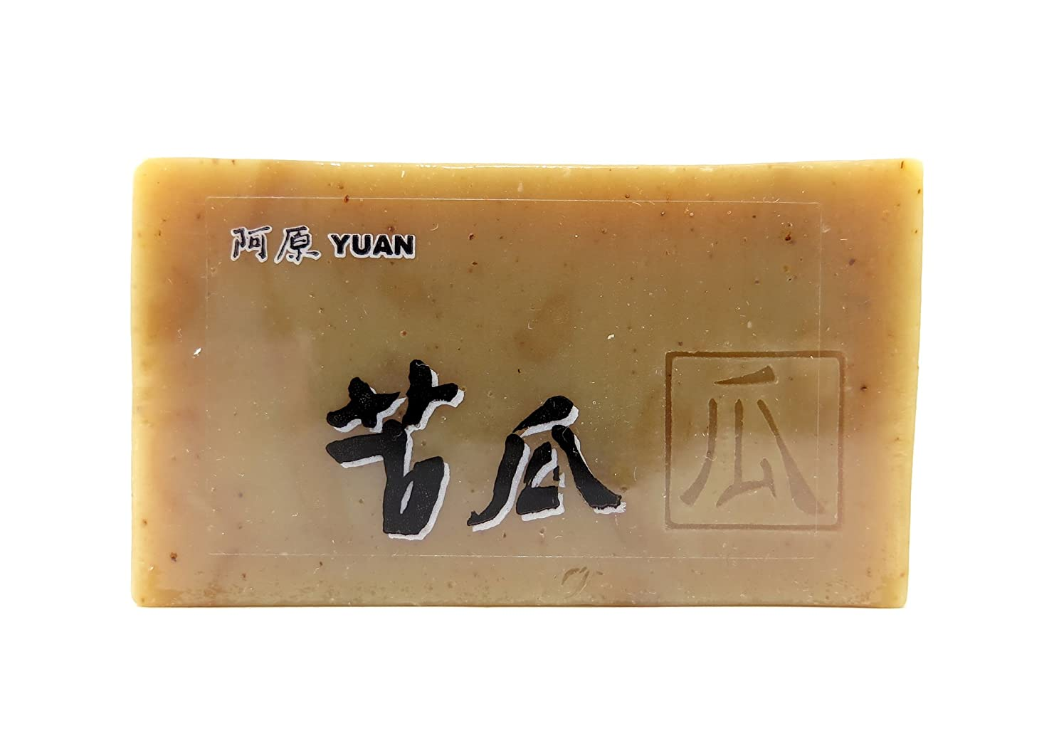 一次発送義務的YUAN SOAP ユアンソープ 苦瓜(にがうり) 100g (阿原 石けん 台湾コスメ)