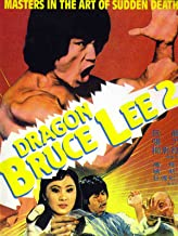 Dragon Bruce Lee 2