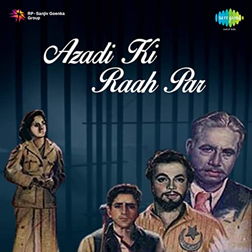 Jhanda Ooncha Rahe Humara By B S Nanji On Amazon Music Amazon Com