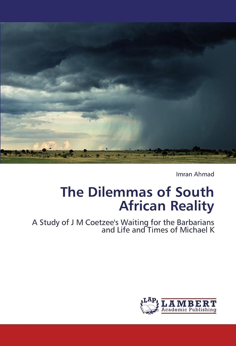 パラメータペダル明快The Dilemmas of South African Reality