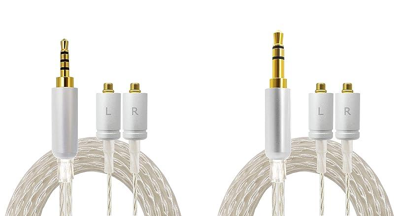 ゴネリル効率的に神の【国内正規品】SoundsGood 4芯オリジナルリケーブル MMCX ステレオミニ バランス 2本セット Sarah SR-M-SET
