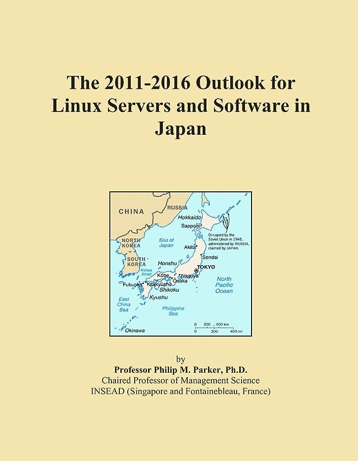 美しい相続人ブラウズThe 2011-2016 Outlook for Linux Servers and Software in Japan