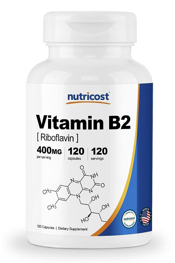ホームそこ記念日Nutricost ビタミンB2(リボフラビン)400mg、120カプセル
