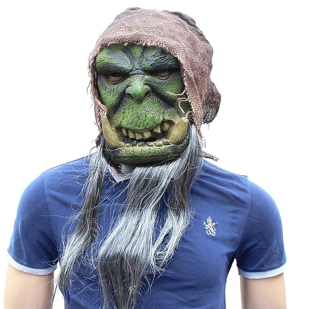 咲く米ドル植物のハロウィンホラーマスク、ウォークラフトマスク、クリエイティブな面白いヘッドマスク、ラテックスVizardマスク、コスチュームプロップトカゲマスク