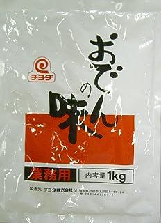 チヨダ おでんの味 1kg