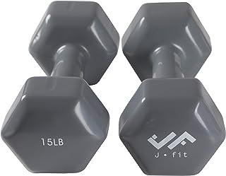 j/fit 2-Pound Vinyl Dumbbell Pair
