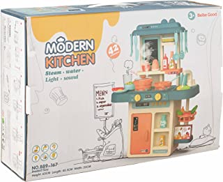 Beibe Good 889-167 Modern Kitchen with Cooking Tools Playset for Kids