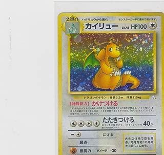 Japanese Pokemon - Fossil Set - Holofoil - Dragonite - Poke#149