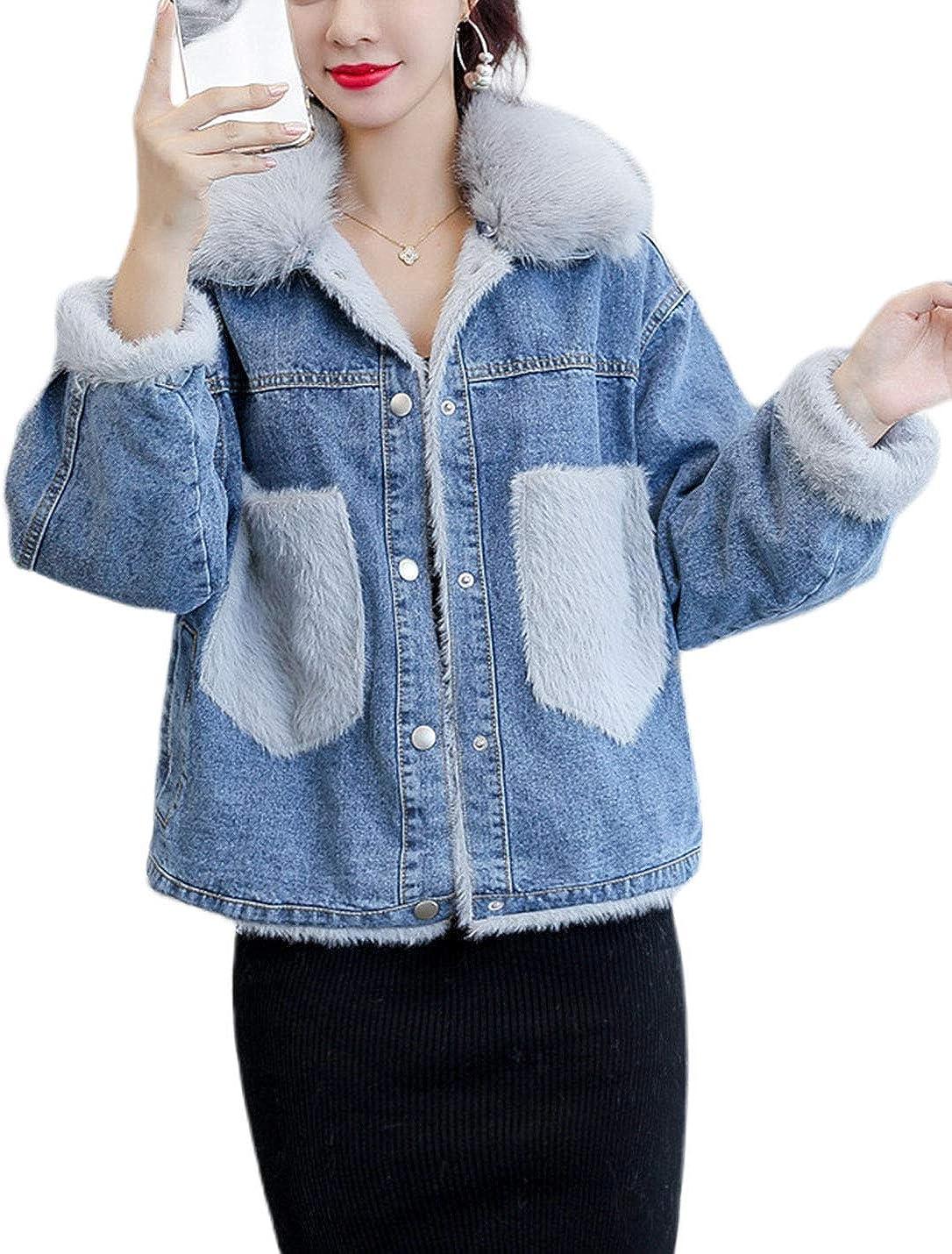 Yeokou Womens Casual Short Fleece Lined Faux Fur Trim Outerwear Denim Jean Jackets
