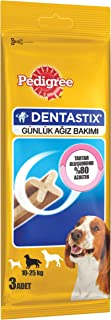 Pedigree DENTASTIX, Dog Treats, Medium Breed Dog, 3pcs, 77 gm