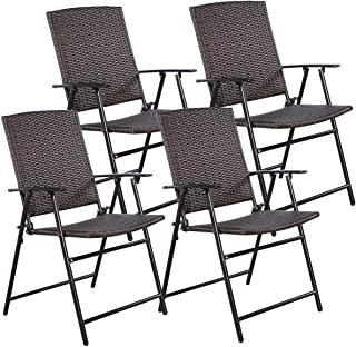 Tangkula 4 PCS Folding Patio Chair Set Outdoor Pool Lawn Portable Wicker Chair with Armrest & Footrest Durable Rattan Steel Frame Commercial Foldable Stackable Party Wedding Chair Set (24X23X37)