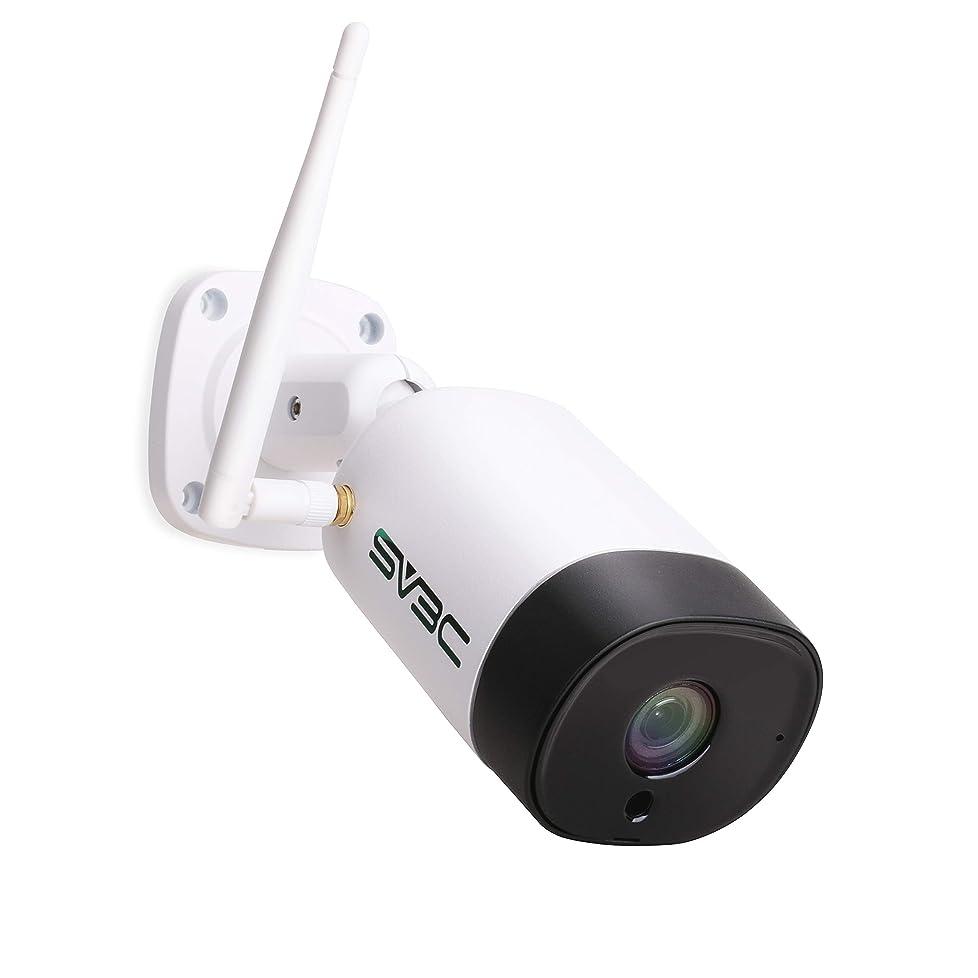 標準すずめ同情的【2019最新版】防犯カメラ 屋外 監視カメラ wifi 500万画素 ネットワークカメラ ipカメラ ワイヤレス 双方向音声 wifi強化 暗視撮影 防水 SV3C