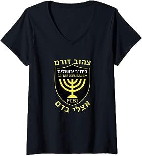 Womens Beitar Jerusalem FC Soccer Football Shirt Israel La Familia V-Neck T-Shirt