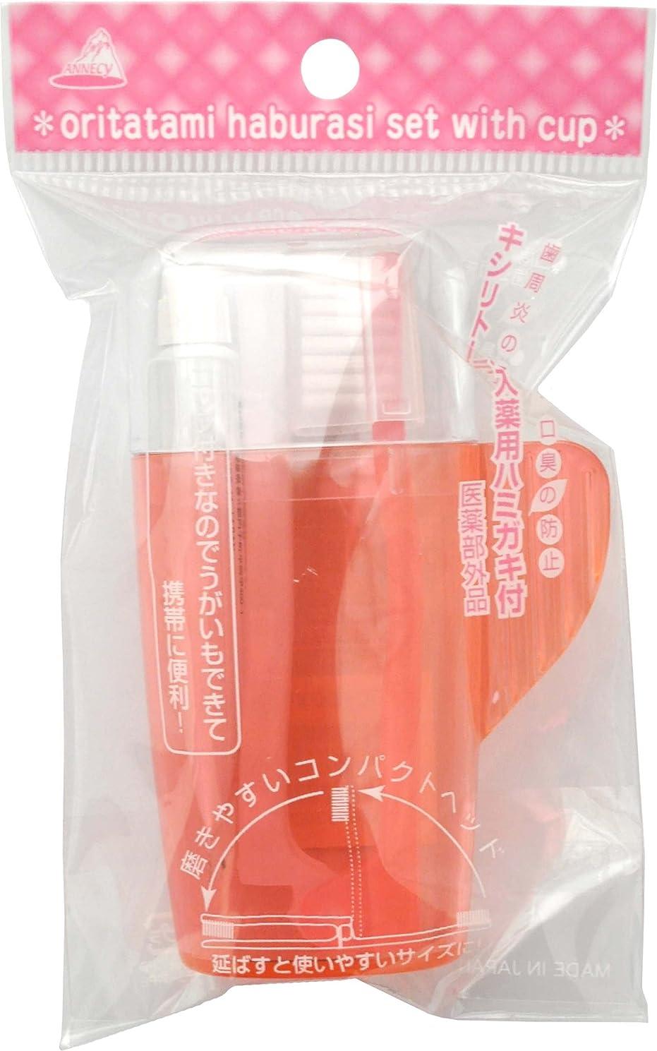無線資本コストコップ付き 折りたたみ歯ブラシセット ピンク