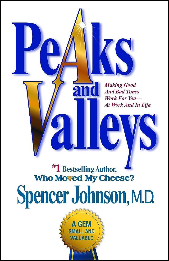 ポーチチャールズキージング毎週Peaks and Valleys: Making Good And Bad Times Work For You--At Work An (English Edition)