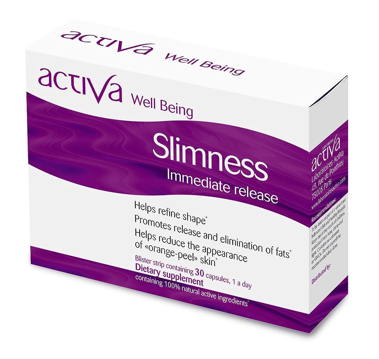 バッジ境界共役(アクティバ) activa 【Well Being】 Slimness スリムネス 30カプセル