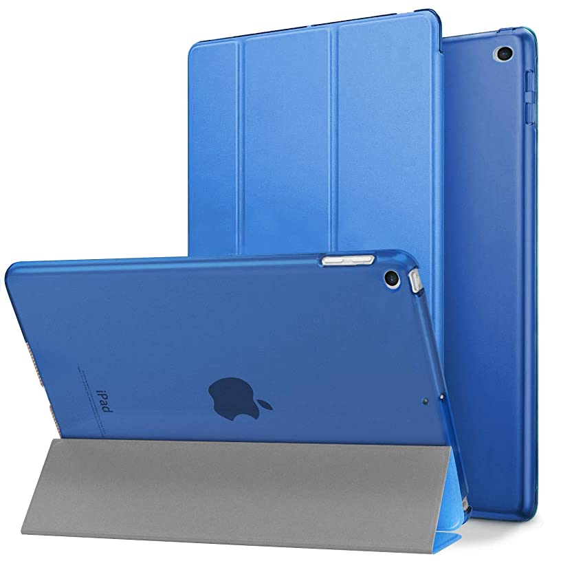 iPad 9.7 2017/2018 case - DUNNO Lightweight Protective Cover Case with Auto Sleep/Wake Up & Stand Folio Design for Apple iPad 9.7 inch 2017/2018 (Navy)