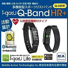 活動量計 i-gotU Q - Band HR+ ウェアラブル スマート リスト バンド 心拍 運動量 睡眠などを 計測 時計 機能付 防滴 対応 (IPX7) 多機能型 『 iOS, Android 対応 』 型番:Q-68HR 【正規日本代理店商品】