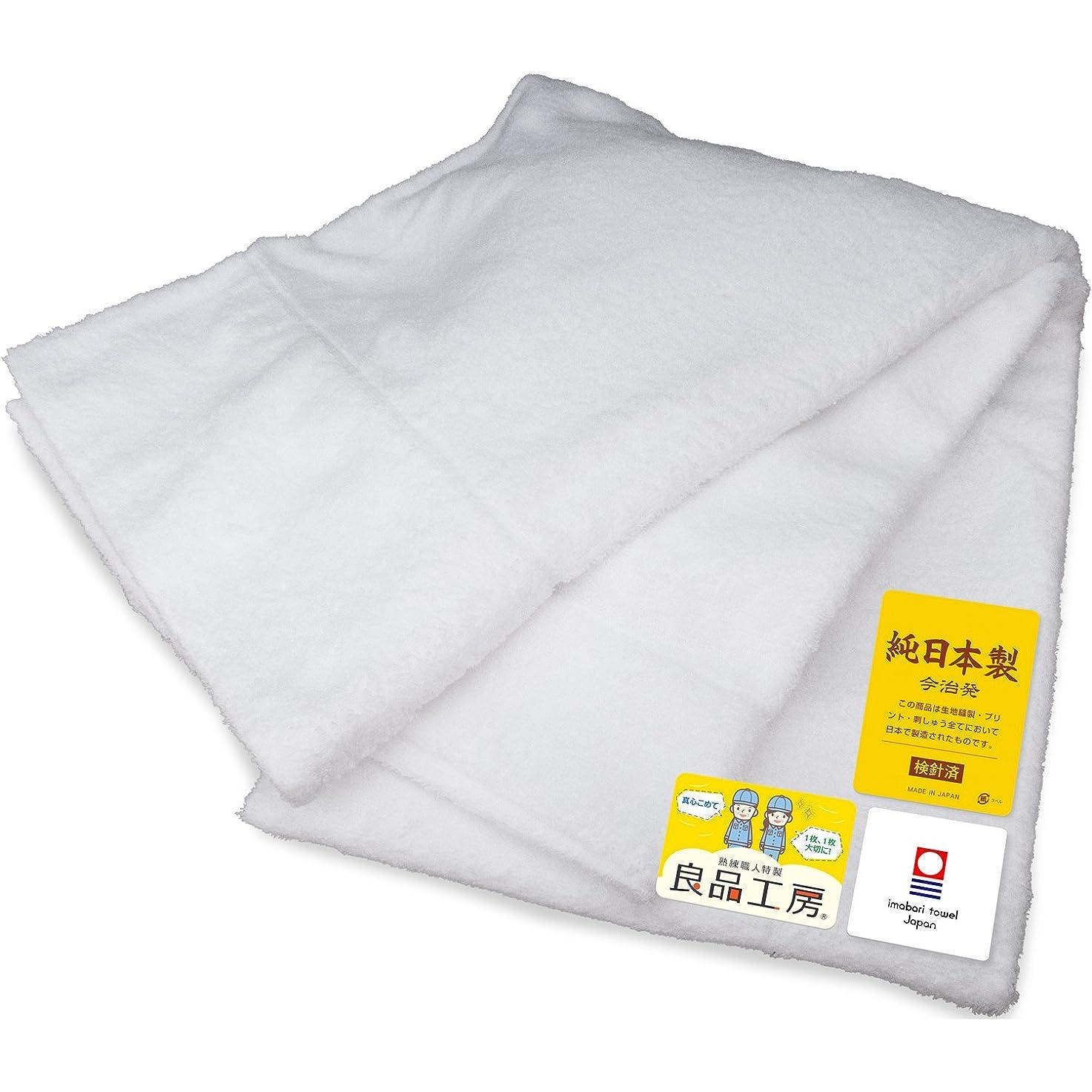 フェンススクリーチのれんパイルが抜けない!丈夫でふわふわ今治タオルケット シングルサイズ 145×190cm ホワイト色 綿100% 300匁 日本タオル検査協会合格品 日本製