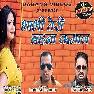 Bhabhi Teri Behna Kamaal