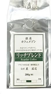 ハマヤ 銀座カフェメゾン リッチブレンド 200g