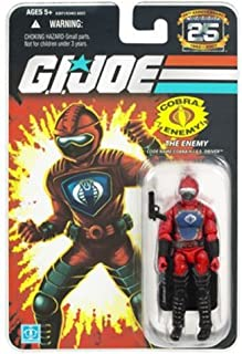 G.I. Joe 25th Anniversary Cobra HISS Driver Figure