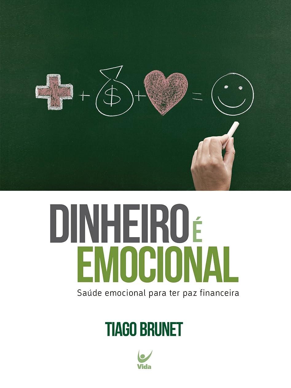 オートパラナ川是正するDinheiro é Emocional: Saúde emocional para ter paz financeira (Portuguese Edition)