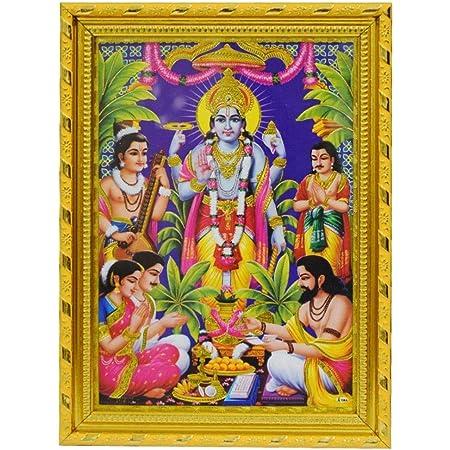 Puja N Pujari Synthetic Lord Satyanarayan Swamy Vishnu Avatar Gold Coated Photo Frame for Mandir (Small, L x H: 8 x 11 Inch, Multicolour)