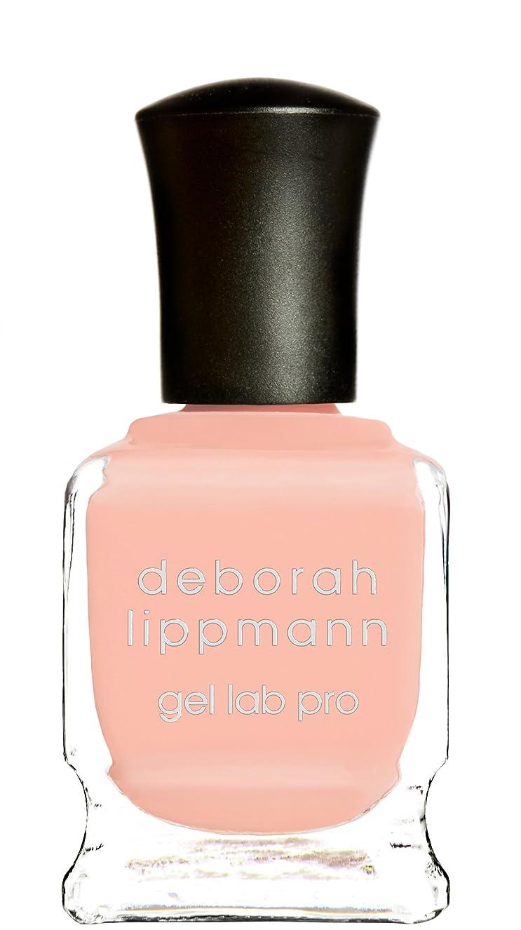 以上うがい頭[Deborah Lippmann] デボラリップマン ジェルラボプロ ピーチズ アンド クリーム(カラー:クリームオレンジ)PEACHES AND CREAM ジェルポリッシュ