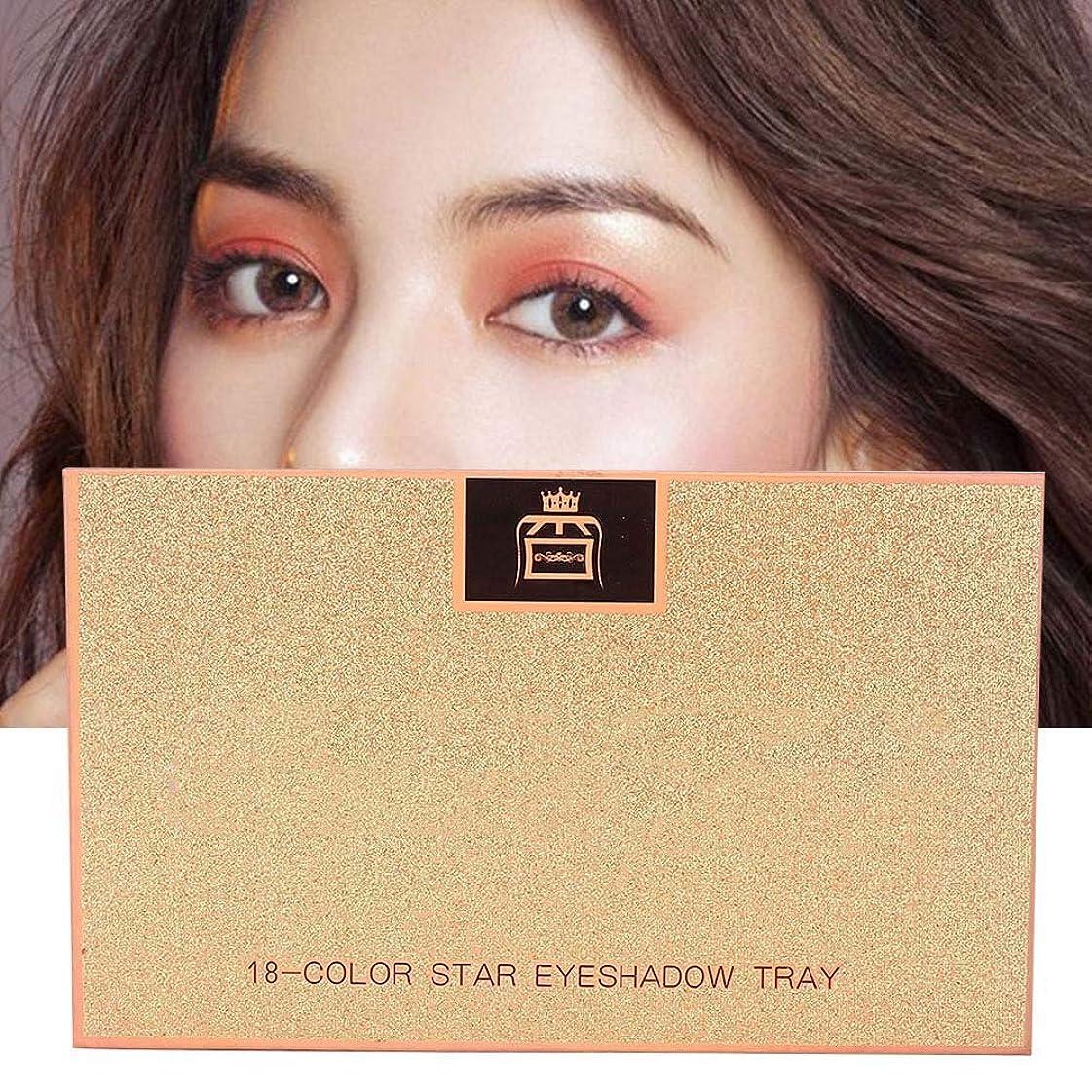 国民事務所区18 Colors Matte Eyeshadow女性用アイシャドウ