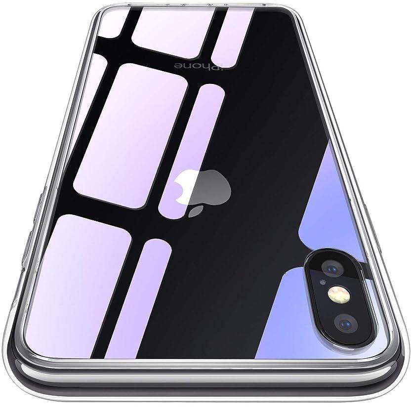 可動式取り付け磨かれたCASEKOO iPhone XS/X ケース 強化ガラスケース クリア 硬度9H 全面保護カバー アイフォン XS/X ケース 透明 ハードケース qi対応 ストラップホール付き [Ice Series]
