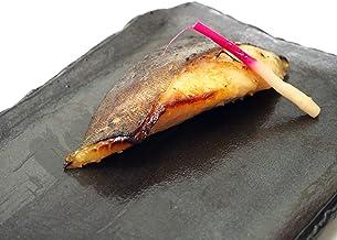 【魚の西京漬】味噌とっと「銀鱈」 ぎんだら 【冷凍】1切 焼き上げて真空パック済 レンジで温めるだけ