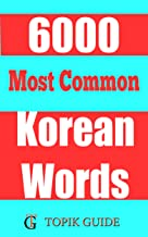 Best 6000 common korean words Reviews