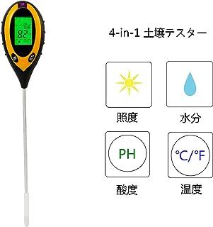 Beslands 4-in-1 土壌テスター 土壌酸度/照度/土壌水分/土壤温度測定 PHテスター 水分計 土壌測定器 家庭菜園/栽培/園芸/農作物
