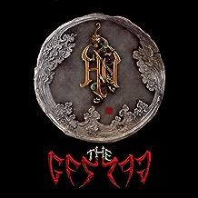 Gereg (Vinyl)