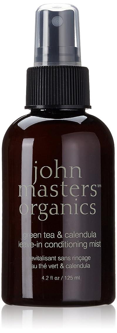高音妻肯定的ジョンマスターオーガニック(john masters organics) ジョンマスターオーガニック G&Cリーブインコンディショニングミスト N