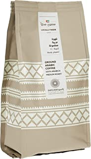 Expo 2020 Dubai Ground Arabic Coffee 100% Arabica Medium Roast 250 gms