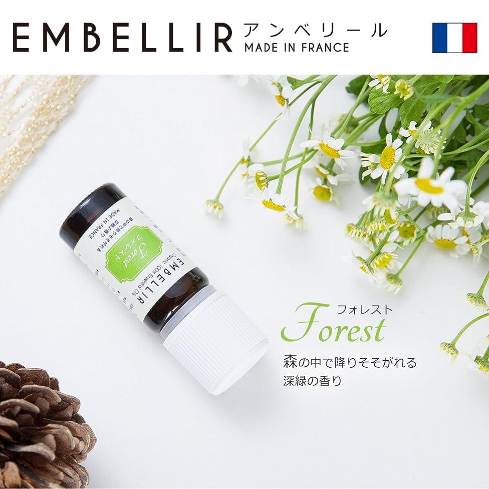 スワップアリ解凍する、雪解け、霜解けWY エッセンシャルオイル フランス産 オーガニック100% アロマオイル 全4種類 WY-AROMA (フォレスト)