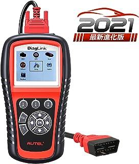 Autel Diaglink OBD2 故障診断機 日本語 全システム診断 ABS SRS エンジン トランスミッション オイルリセット EPB 自動車診断スキャンツー 「保証付」