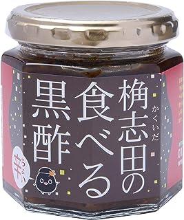 福山黒酢 食べる黒酢 ちょい辛 180g